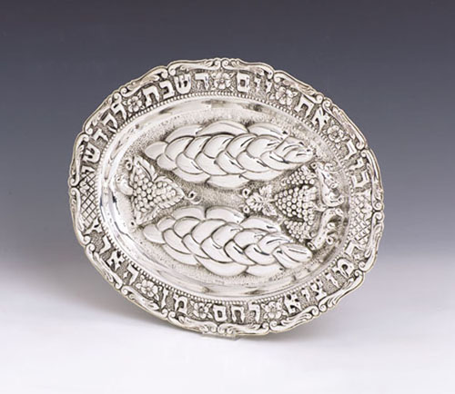 see specials on silver religious articles - Silver Challa Trays
