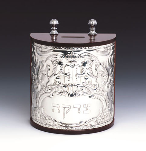 see specials on Silver Torah Ornaments  - Silver Charity Box